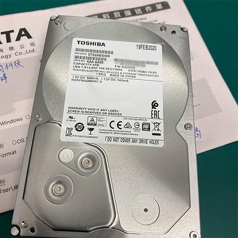 Toshiba 硬碟