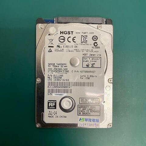 20201230筆電硬碟資料救援成功推薦