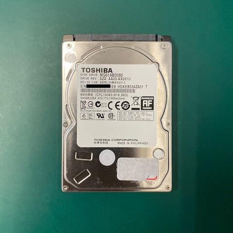 0521張先生外接硬碟資料救援成功推薦