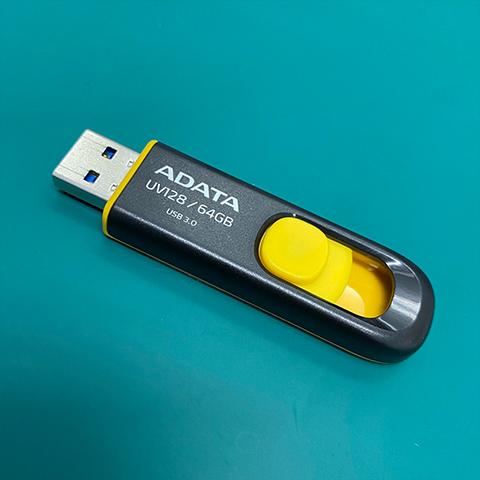公司會計 USB隨身碟 檔案刪除