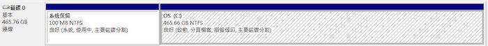 Windows磁碟管理確認格式是否支援