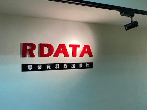 睿卡科技位於台北市南京東路四段