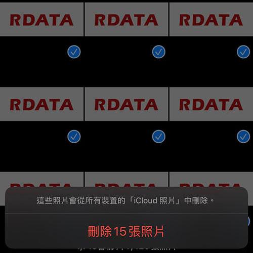 不小心在iPhone相簿刪除資料