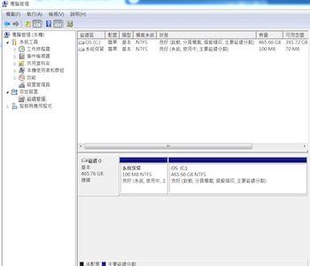 SSD在磁碟管理能不能讀取
