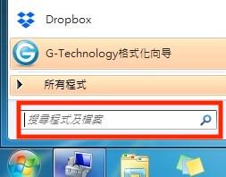 Windows檔案搜尋