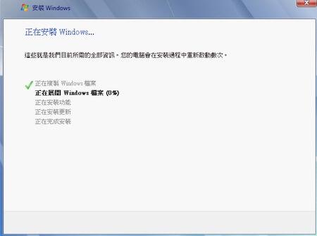 Windows系統已經安裝會把原本的資料覆寫