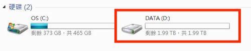 重灌系統不小心選到其他重要磁碟區