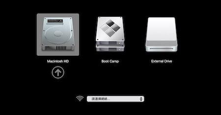 開機選擇啟動磁碟確認是否有正常辨識到Mac的開機硬碟或SSD